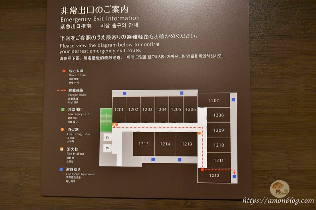 Dormy inn premium難波別館-48