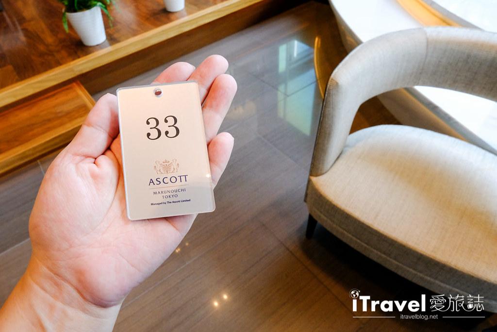 東京丸之內雅詩閣公寓酒店 Ascott Marunouchi Tokyo (114)