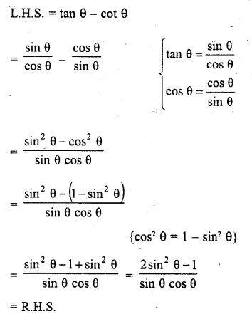 10th Maths Solution Book Pdf Chapter 6 Trigonometric Identities