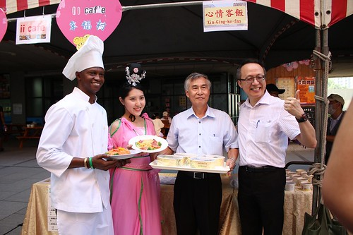 YZU celebrates Mid-Autumn Festival with Food Carnival 元智大學「迎秋送愛‧美食展」9/19登場