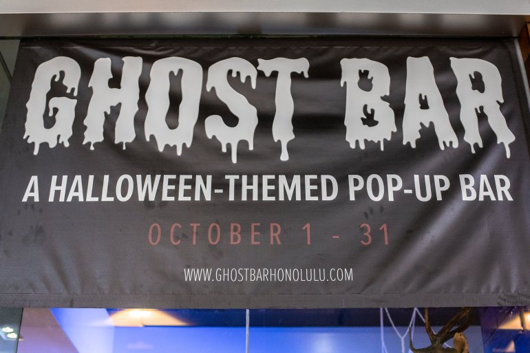 GHOST BAR HONOLULU - Halloween-Themed Pop-Up Bar at Ala Moana
