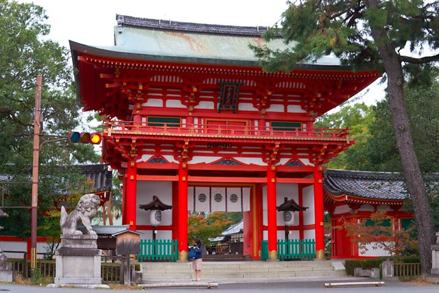 今宮神社 赤い門