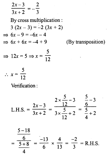 RD Sharma Class 8 Solutions Chapter 9 Linear Equations in One Variable Ex 9.3 - 1a