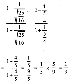RD Sharma Class 10 Solutions Chapter 6 Trigonometric Identities