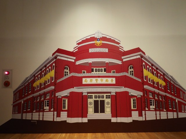 台南美術館 (2)