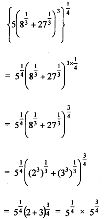 RD Sharma Class 9 Solutions Chapter 2 Exponents of Real Numbers VSAQS - 11a