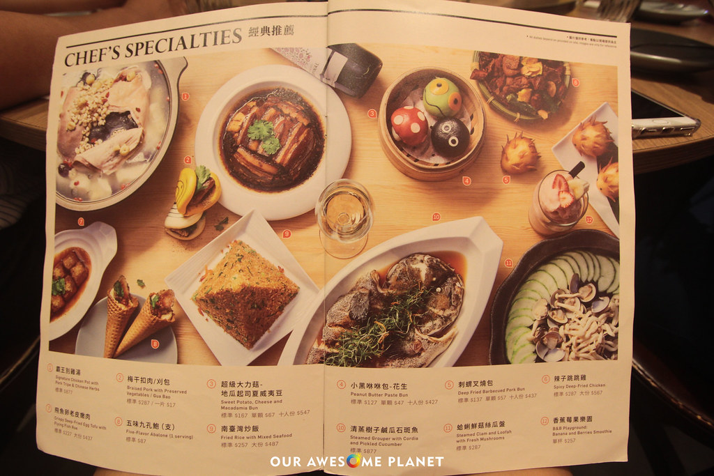 Sanhoyan: Taiwanese Food with a Twist! @sanhoyantw • Our Awesome Planet
