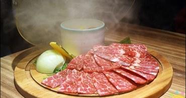 台中公益路高質感燒肉。悠熹燒肉。食材服務均優網路好評4.5分 推薦美國1855冷藏牛肉套餐