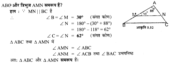 UP Board Solutions for Class 7 Maths Chapter 5 त्रिभुज 36