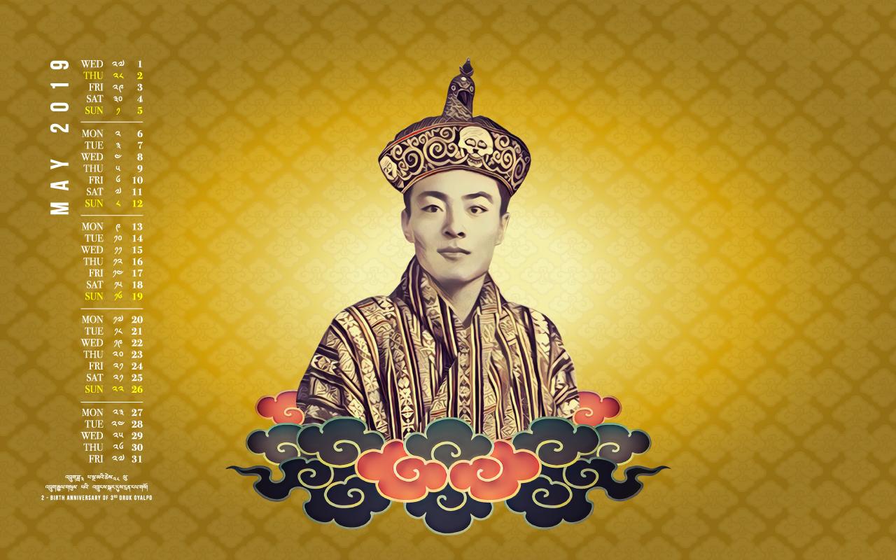 Bhutan calendar: May 2019