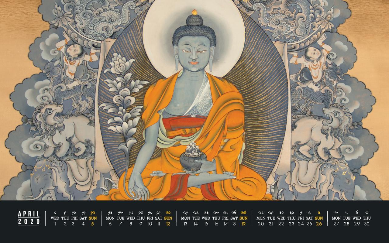 Bhutan calendar: April 2020