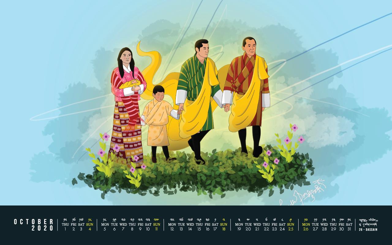 Bhutan calendar: September 2020
