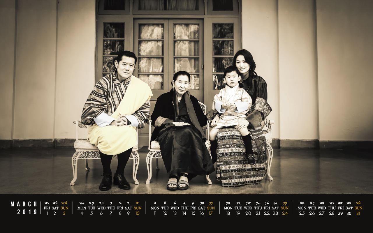 Bhutan calendar: March 2019