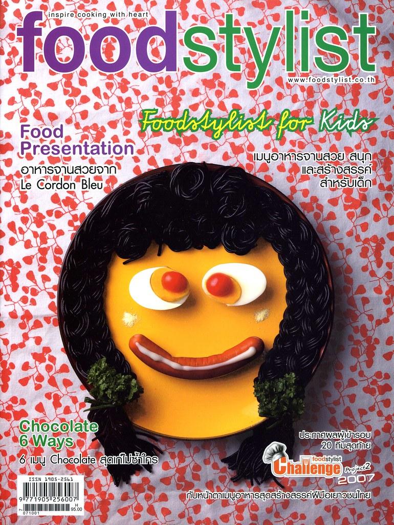 Food Stylist, Oct 2007