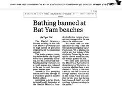 Haaretz - Nov 1, 2007 - Bathing banned in Bat Yam