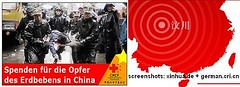 Earthquake in China - Donate