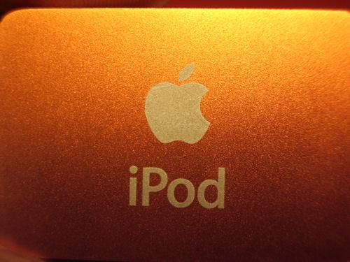 iPod Suffle parte trasera