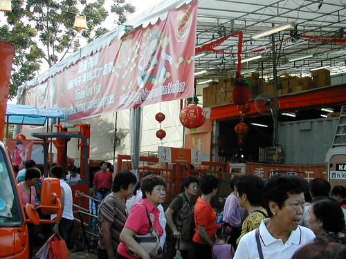 Chinese New Year Shopping Tour (1)
