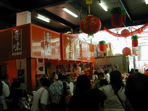 Chinese New Year Shopping Tour (2)