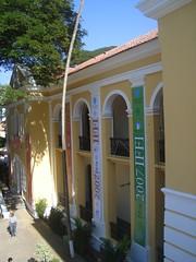 IFFI Goa 2007