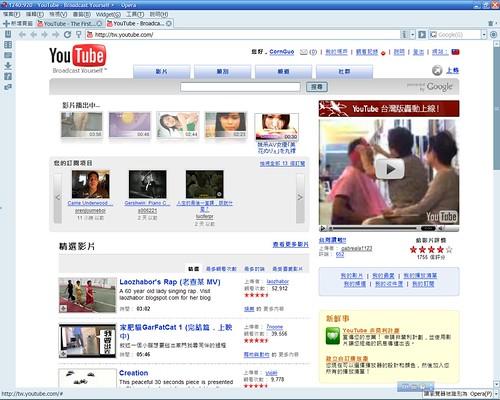 20071021_YouTube-StrangeClips
