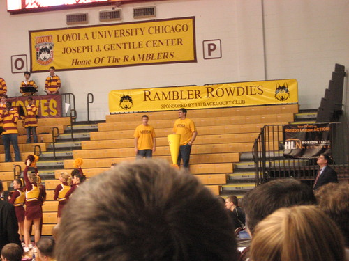 Empty Loyola student cheering section