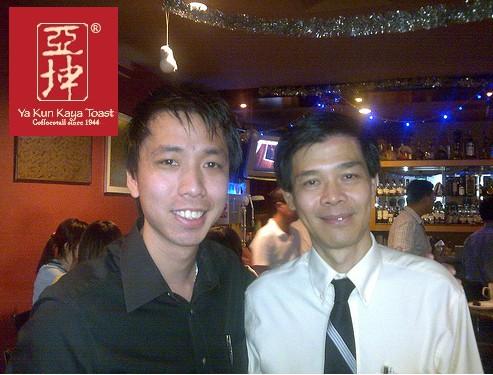 Adrin Loi and me