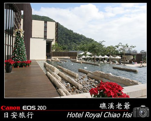 Hotel Royal Chiao Hsi_2007_1228_113148.jpg