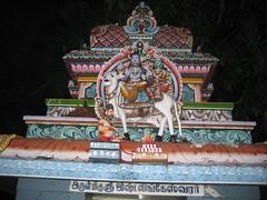 Vimanam of Ishti Linga shrine