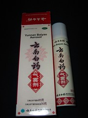 Yunnan Baiyao, 云南白药