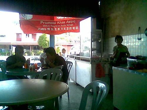 Sibu's Chip Chung Cafe 2
