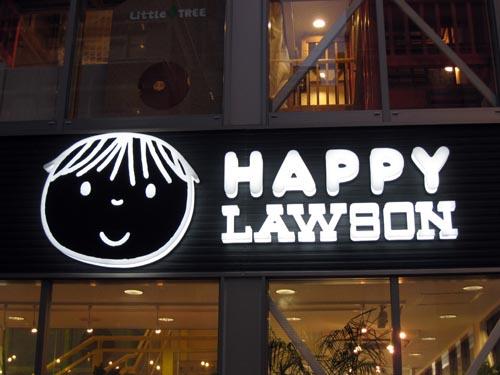 happylawson1