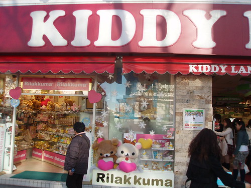 Kiddy Land - 6 storey toy store in Harajuku. Not just for kids! Some great stuff there!!