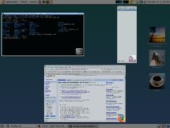 home desktop on gutsy