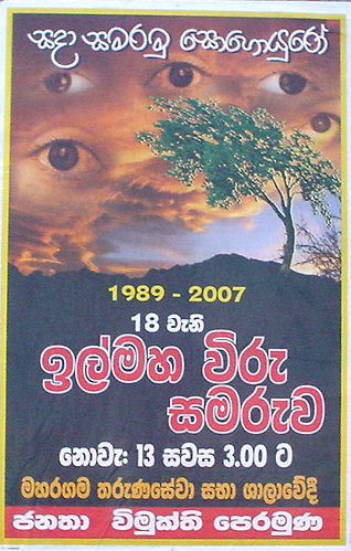 JVP sign for a public rally