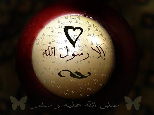 Peace Be Upon Him - صلى الله عليه و سلم by Muslim Artist* http://www.islamway.com/mohammad *.