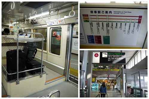 Haneda monorail