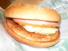 McDonald's Hamdesal