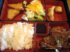 miya sushi 2