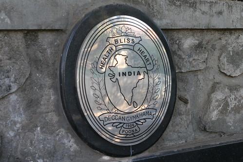 india.pune2.jan.07 394
