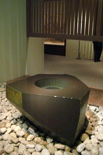NYC - Metropolitan Museum of Art - Water Stone