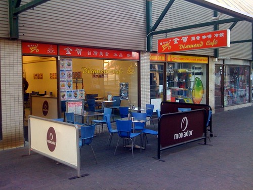 Diamond Cafe, Hurstville