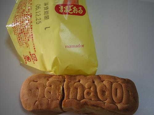 Mamador