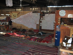 Our sleeping quarters