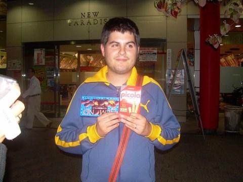 Premio del pachinko, garrapiñadas y barquillos