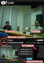 LIVE: ilya 林濁水前立法委員,清華社會所台灣研究室演講