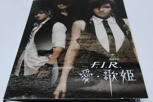 F.I.R.愛‧�姬-專輯封面