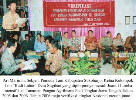 Salah satu prestasi kelompok tani PTS : Juara I Lomba Intensifikasi Tanaman Pangan Agribisnis Padi Tingkat Nasional 2006