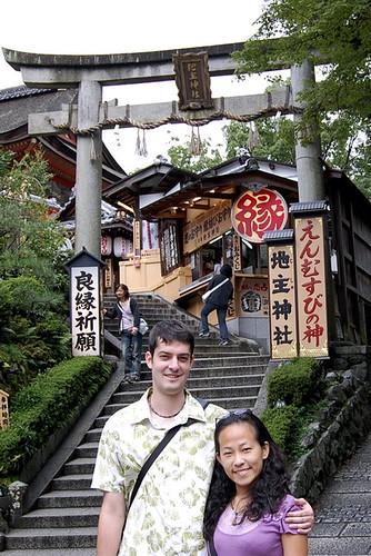 Kiyomizu 5