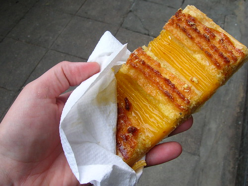 Best pastry EVER!
